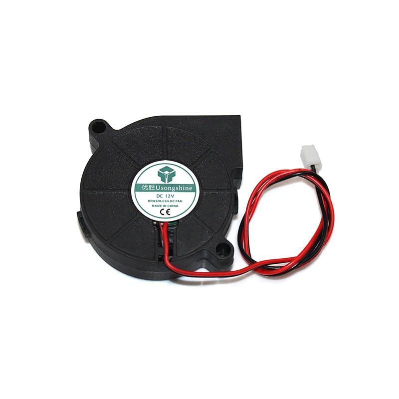 50mm 12v Quiet Radial Cooling Fan