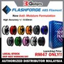 FlashForge ABS Filament 1.75mm