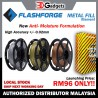 FlashForge Metal Filled PLA Filament 1.75mm