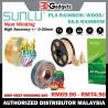 Sunlu Filament 1.75mm PLA - Wood/ Rainbow/ Silk Rainbow