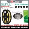 Sunlu PVA Filament 1.75mm 0.5KG