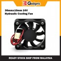30mmx10mm 24V Hydraulic Cooling Fan