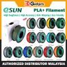 eSUN 3D Filament PLA+ 1.75mm Series
