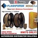 FlashForge Wood PLA Filament 1.75mm Series