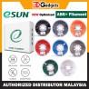 eSUN 3D Filament ABS+ 1.75mm Series