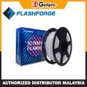 FlashForge PLA Matte Filament 1.75mm 1KG