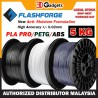 FlashForge PLA PRO/ PETG/ ABS 5KG Filament 1.75mm