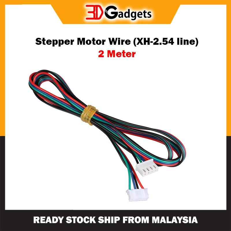 Stepper Motor Wire- 2 Meter (XH-2.54 line)