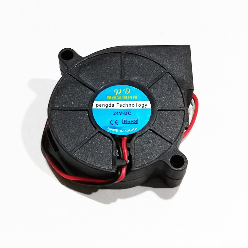 50mm 24v Quiet Radial Cooling Fan