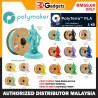 Polymaker PolyTerra™ PLA Filament 1KG 1.75mm